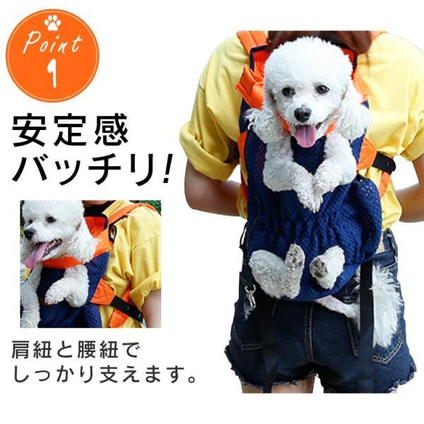 抱っこ紐 犬用 ペット リュックサック キャリーバッグ 抱っこにおんぶ ドッググッズ スリング バッグ リュックサック メッシュ ネコ 犬 抱っこ 小型犬 中型犬|zakzak|03