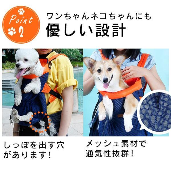 抱っこ紐 犬用 ペット リュックサック キャリーバッグ 抱っこにおんぶ ドッググッズ スリング バッグ リュックサック メッシュ ネコ 犬 抱っこ 小型犬 中型犬|zakzak|04