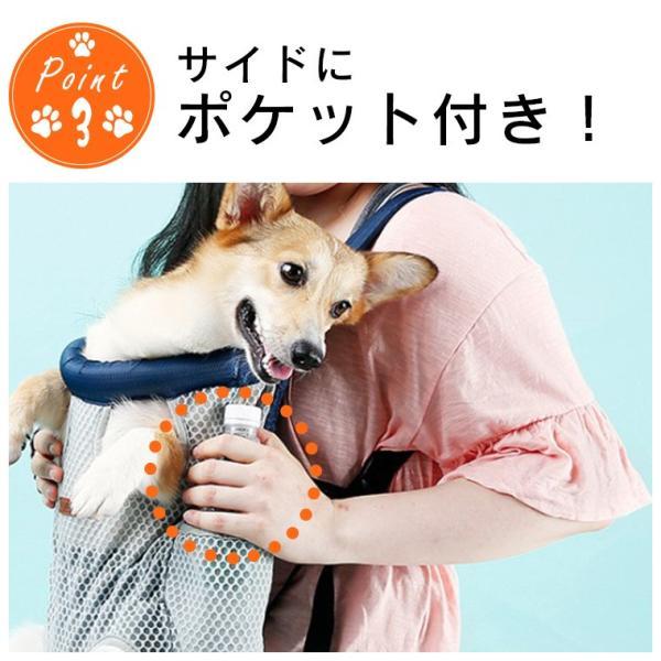 抱っこ紐 犬用 ペット リュックサック キャリーバッグ 抱っこにおんぶ ドッググッズ スリング バッグ リュックサック メッシュ ネコ 犬 抱っこ 小型犬 中型犬|zakzak|05
