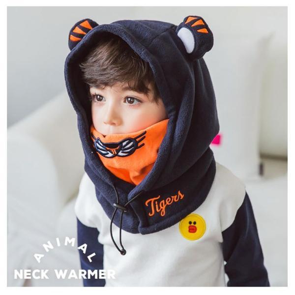 キッズ 帽子 ニット帽子 冬 子供 防寒 耳当て付き あったかい 女の子 男の子 首保護 韓国風 ブルー ピンク コーヒー 防風 調節ボタン付き マスク付き|zakzak|12