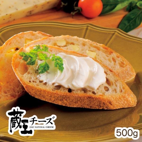 蔵王クリーミースプレッド500g 蔵王 チーズ zao-cheese