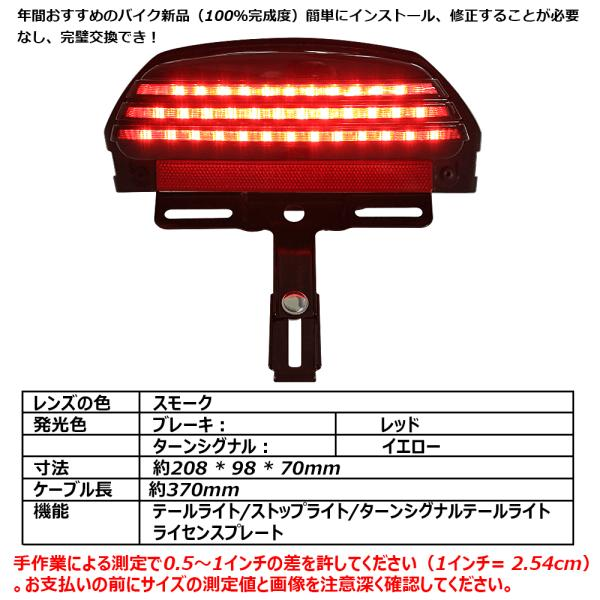 【送料無料】ハーレー トライバー フェンダー テールライト LED ターンシグナル ブラケット FXST FXSTB 適用 ボルトオン車検対応|zbyshop1|04