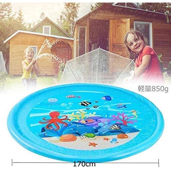 噴水マット プレイマット 噴水おもちゃ キッズ 水遊び 親子遊び プールマット アウトドア噴水池 庭の中に遊び 家族用 芝生遊び|zebrand-shop|06