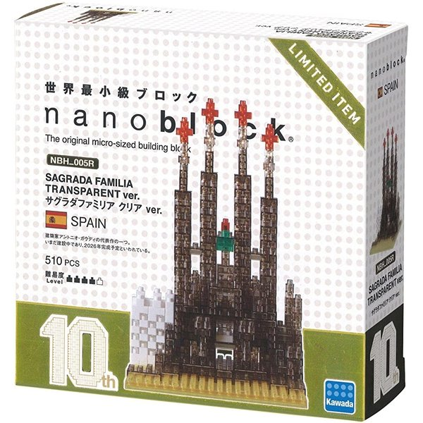 ナノブロック 10周年記念 サグラダファミリア クリアver. NBH_005R zebrand-shop 02