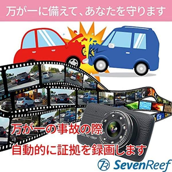 ドライブレコーダー 前後カメラ 1080PフルHD 高速SDカード16GB付 正しい日本語表示 わかりやすい日本語取扱説明書付き[LI-0066]|zebrand-shop|03