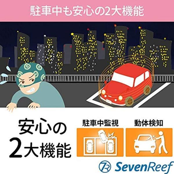 ドライブレコーダー 前後カメラ 1080PフルHD 高速SDカード16GB付 正しい日本語表示 わかりやすい日本語取扱説明書付き[LI-0066]|zebrand-shop|04