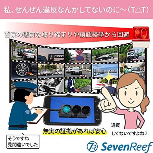 ドライブレコーダー 前後カメラ 1080PフルHD 高速SDカード16GB付 正しい日本語表示 わかりやすい日本語取扱説明書付き[LI-0066]|zebrand-shop|05