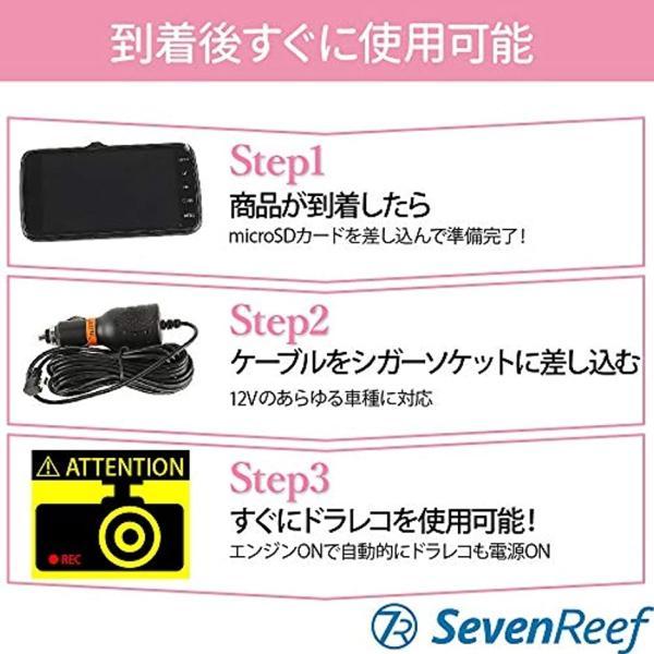 ドライブレコーダー 前後カメラ 1080PフルHD 高速SDカード16GB付 正しい日本語表示 わかりやすい日本語取扱説明書付き[LI-0066]|zebrand-shop|06