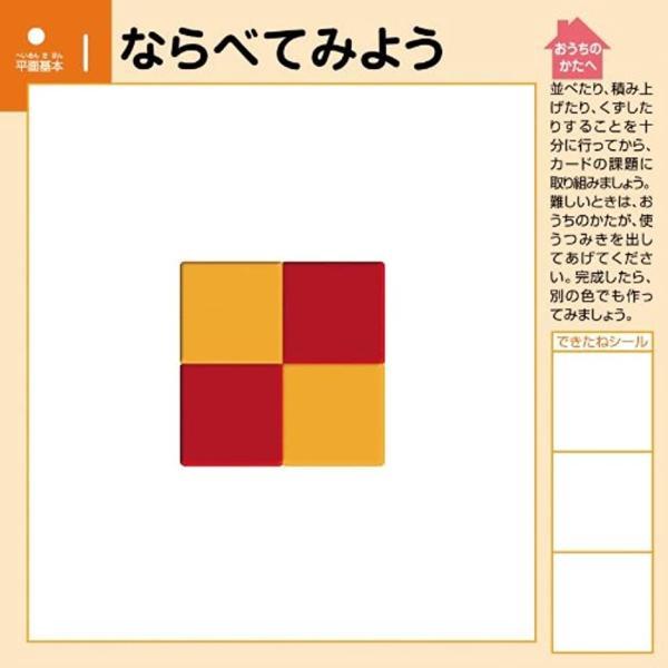 図形キューブつみき[KTEC-cTOTC-ds-1108122](サイズ:2.5cm角)|zebrand-shop|03