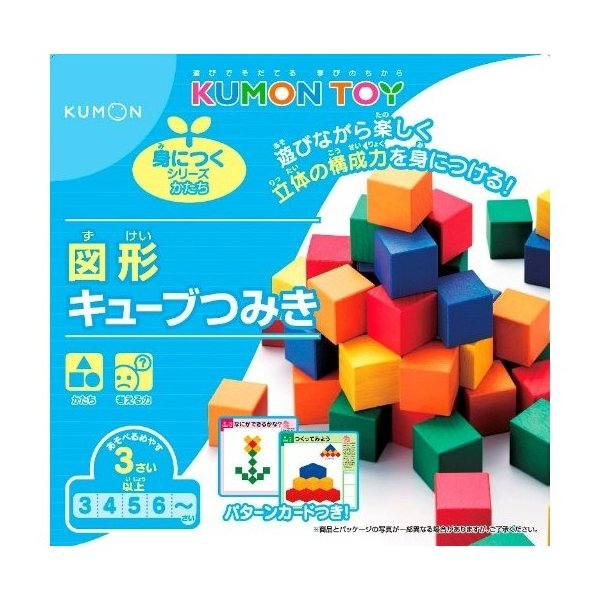 図形キューブつみき[KTEC-cTOTC-ds-1108122](サイズ:2.5cm角)|zebrand-shop|09