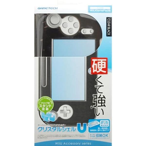 WiiU用ゲームパッド保護カバークリスタルシェルU クリアブラック(クリアブラック) zebrand-shop
