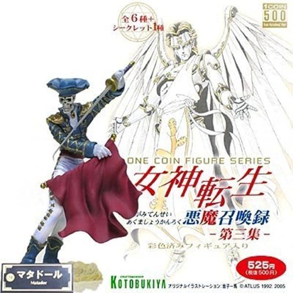 ワンコインフィギュアシリーズ 女神転生 悪魔召喚録 第三集 シークレット1種入り全7種セット1