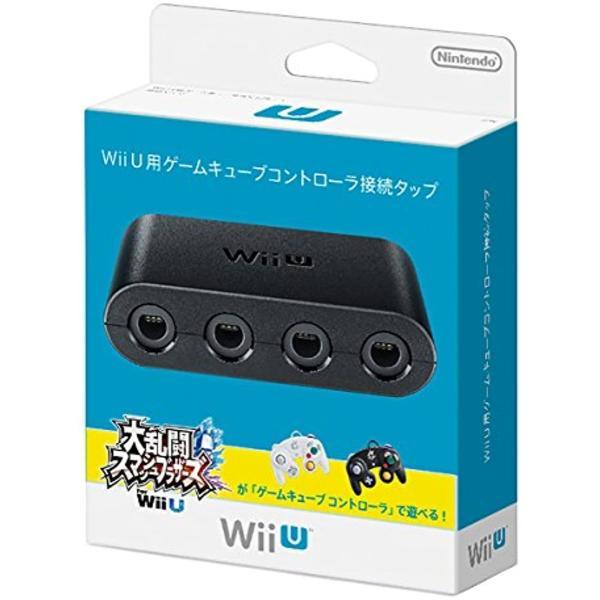 Wii U用ゲームキューブコントローラ接続タップ[WUP-A-GGKA(JPN)](Nintendo Wii U)|zebrand-shop|02