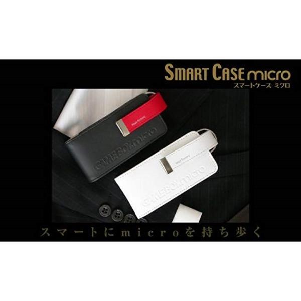 ゲームボーイミクロ専用 スマートケースミクロ ブラック1