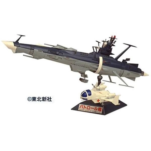 1/700地球防衛軍艦隊パトロール艦ゆうなぎ宇宙戦艦ヤマト160204