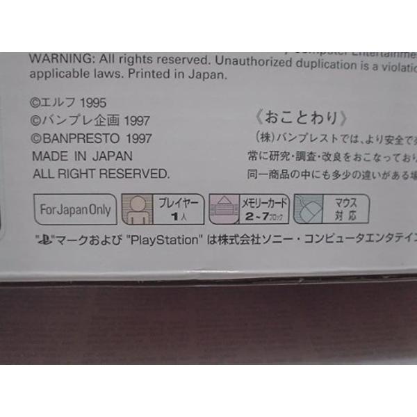 同級生2 EXTRA BOX6