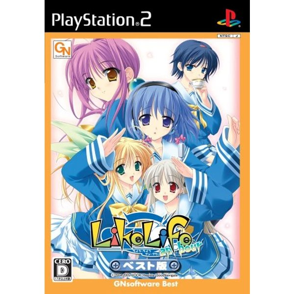Like Life an hour ベスト版[639106](Playstation 2)|zebrand-shop