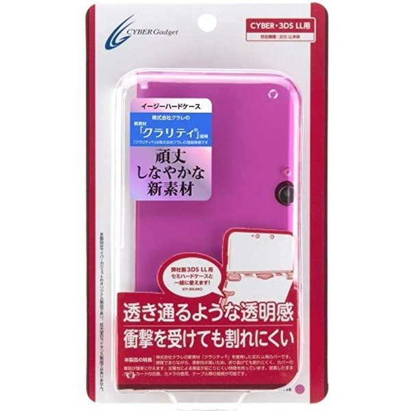 CYBER ・ イージーハードケース 3DS LL 用(クリアピンク, Nintendo 3DS)|zebrand-shop