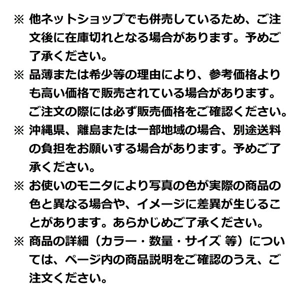 リカちゃん ミスタードーナツショップ ドレスセット ドール付属なし|zebrand-shop|04