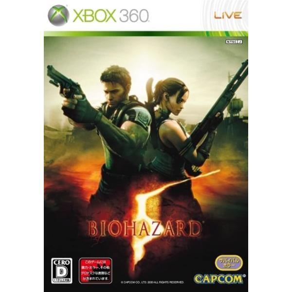 バイオハザード5通常版-Xbox36015783261