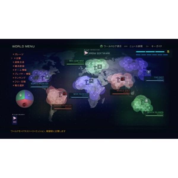 ARMORED CORE VERDICT DAY アーマード・コア ヴァーディクトデイ コレクターズエディション - Xbox36010