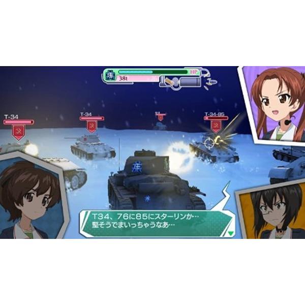 ガールズ&パンツァー 戦車道、極めます. ライバルは宝物BOX - PS Vita6