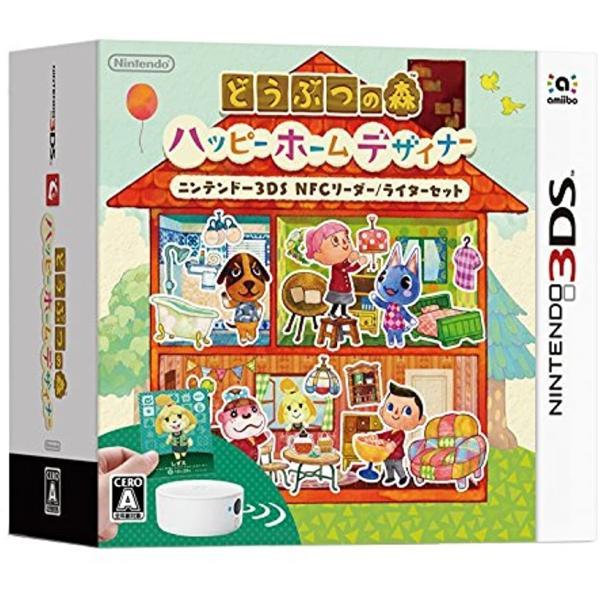 どうぶつの森 ハッピーホームデザイナー ニンテンドー3DS NFCリーダー/ライターセット[CTR-Q-EDHJ](Nintendo 3DS)|zebrand-shop