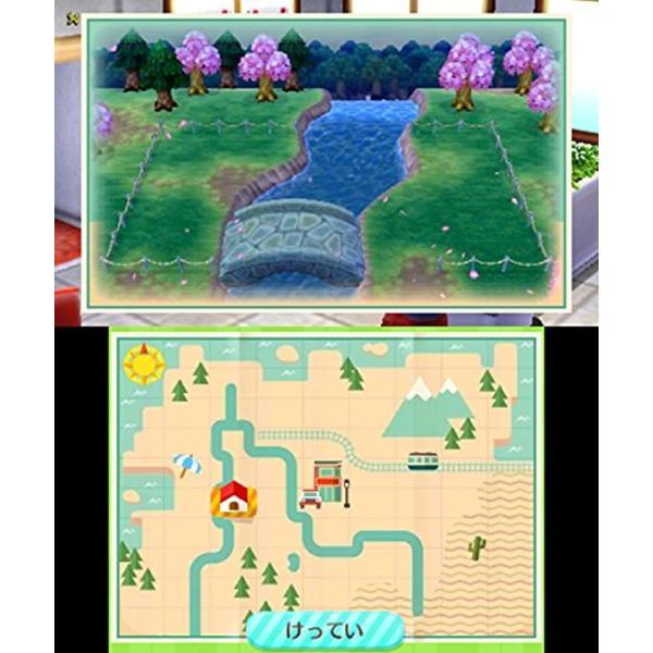 どうぶつの森 ハッピーホームデザイナー ニンテンドー3DS NFCリーダー/ライターセット[CTR-Q-EDHJ](Nintendo 3DS)|zebrand-shop|08
