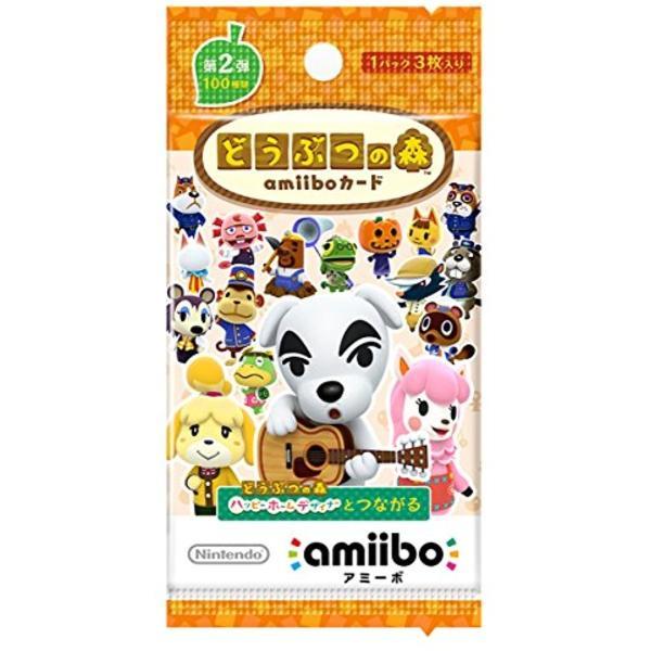 どうぶつの森amiiboカード 第2弾(Nintendo 3DS) zebrand-shop