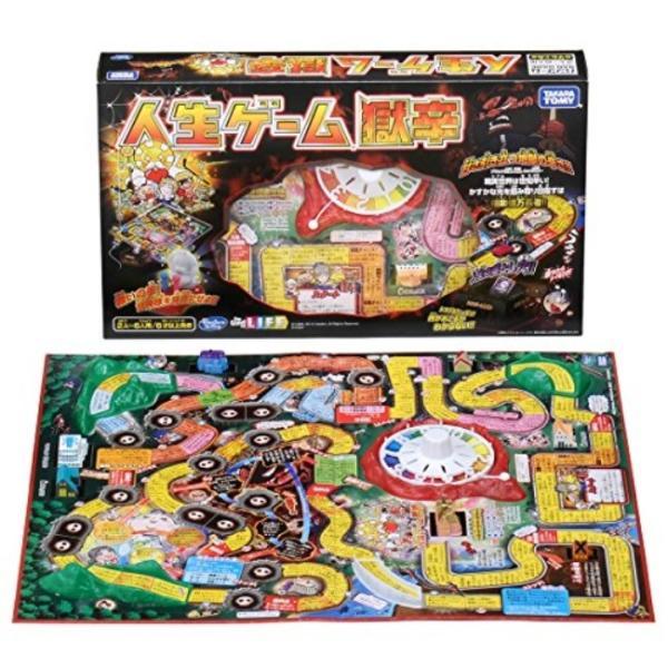 人生ゲーム 獄辛[170126]|zebrand-shop