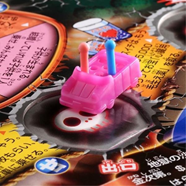 人生ゲーム 獄辛[170126]|zebrand-shop|06