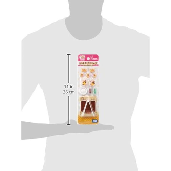 リカちゃん ミスタードーナツショップ こもの 肉まんセット[Tomy152]|zebrand-shop|04
