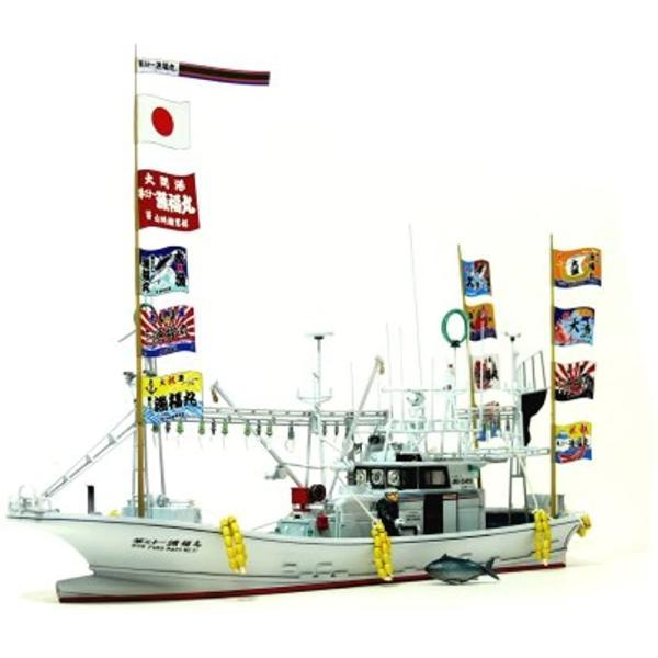 1/64 漁船 No.01 大間のマグロ一本釣り漁船 第三十一漁福丸 喫水線モデル1
