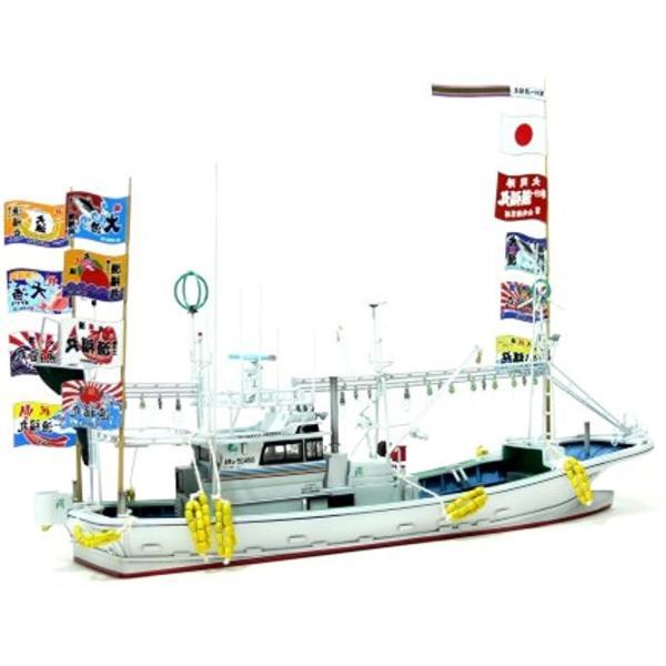 1/64 漁船 No.01 大間のマグロ一本釣り漁船 第三十一漁福丸 喫水線モデル2