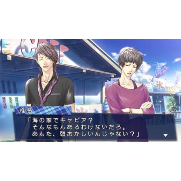 STORM LOVER 夏恋.. 通常版 - PSP[ULJS00396]|zebrand-shop|05