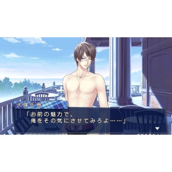 STORM LOVER 夏恋.. 通常版 - PSP[ULJS00396]|zebrand-shop|07