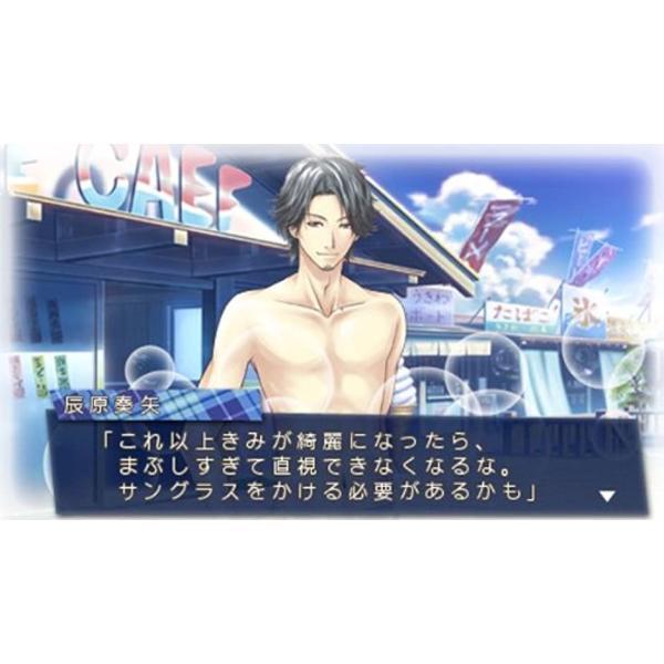 STORM LOVER 夏恋.. 通常版 - PSP[ULJS00396]|zebrand-shop|09