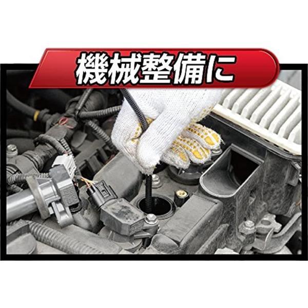 Kenko デジタルスネイクカメラ SNAKE-15 LEDライト付き 防水 434789(イエロー) zebrand-shop 07