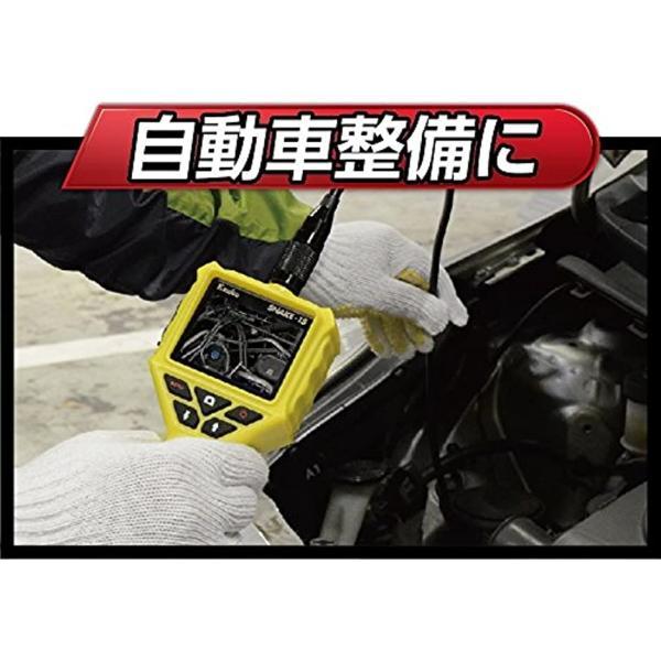 Kenko デジタルスネイクカメラ SNAKE-15 LEDライト付き 防水 434789(イエロー) zebrand-shop 08