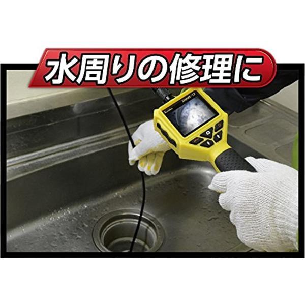 Kenko デジタルスネイクカメラ SNAKE-15 LEDライト付き 防水 434789(イエロー) zebrand-shop 09