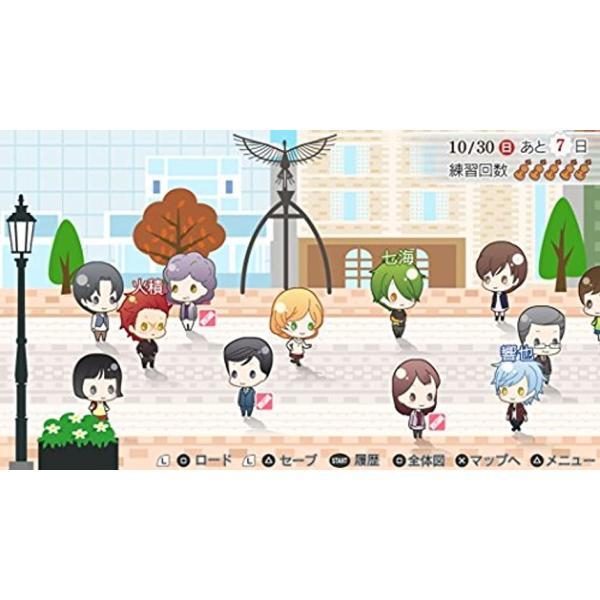 金色のコルダ4 トレジャーBOX - PS Vita5