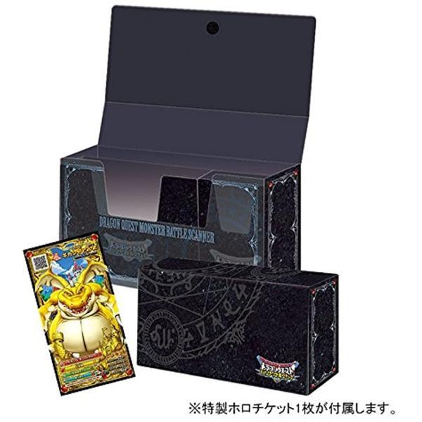ドラゴンクエスト モンスターバトルスキャナー 3サイズチケットケース[-]|zebrand-shop