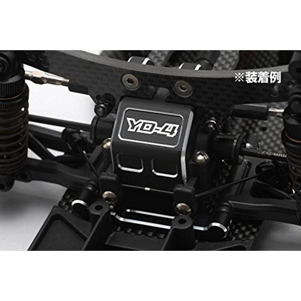 ヨコモ アルミ製 トランスミッション ケース YD-4用 面取加工済 Y4-302C1