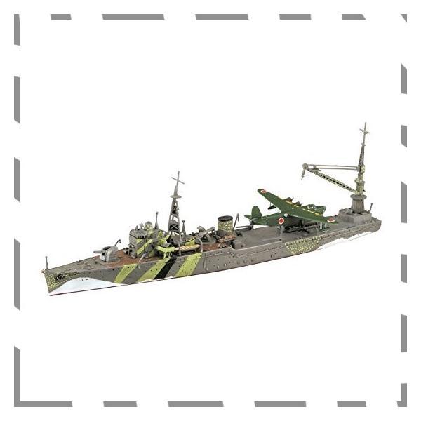 艦これプラモデルシリーズ No.33 艦娘 水上機母艦 秋津洲 1/700スケール[33] zebrand-shop