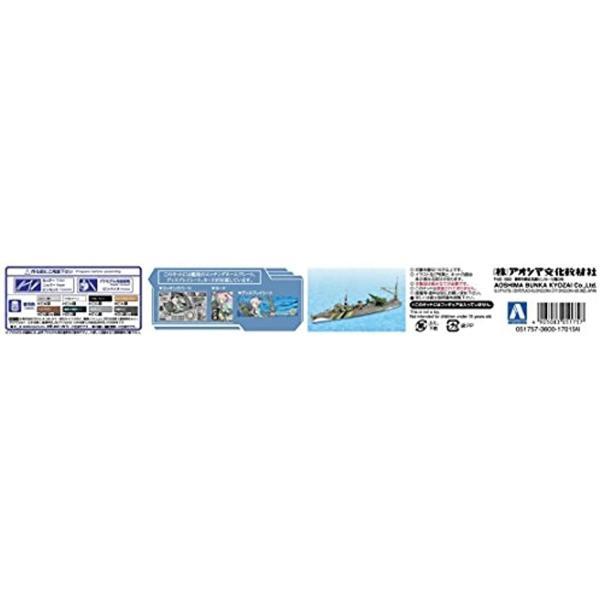 艦これプラモデルシリーズ No.33 艦娘 水上機母艦 秋津洲 1/700スケール[33] zebrand-shop 13