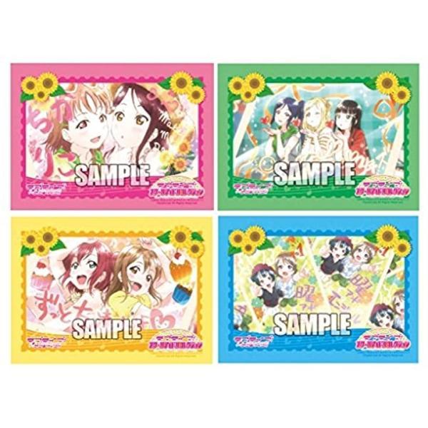 ラブライブ. スクールアイドルコレクションVol.5 「ラブライブ.サンシャイン..」 TV Anime Edition SIC-LL05 BOX1