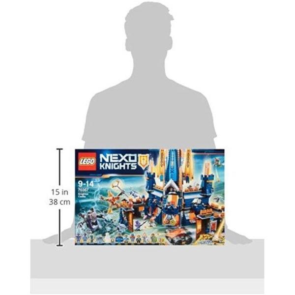 レゴ LEGOネックスナイツ ナイトン城 703574