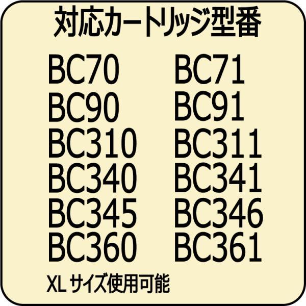 (NBC340BCL) お試し 詰め替えインク キャノン  BC-345 BC346 BC-340 BC-341 BC-310 BC-311 BC-90 BC-91 BC-70 BC-71 対応 (20mlx4色 器具付)純正5.5個分|zecoocolor|02