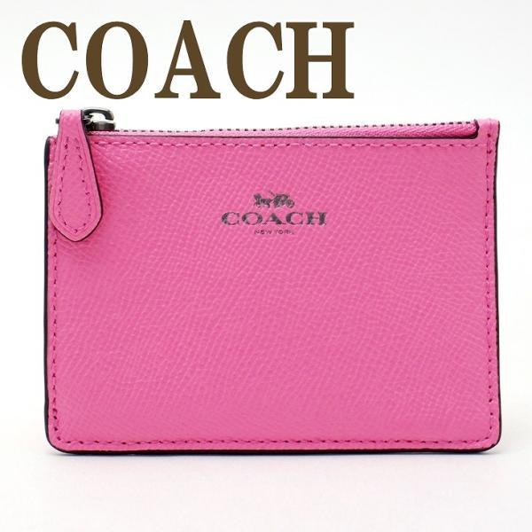 コーチ COACH 財布 キーケース キーリング コインケース カードケース メンズ レディース 12186IMDN8  ネコポス zeitakuya