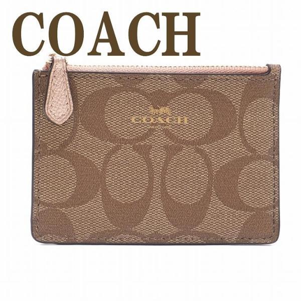 コーチ COACH 財布 キーケース キーリング コインケース メンズ レディース 16107IMO5I ネコポス|zeitakuya